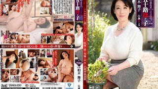 [NMO-23] Continued Weird Sex 50-Something Stepmother And Son Volume 20 Maiko Kashiwagi - R18