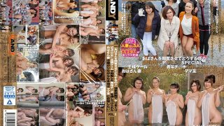 "[DANDY-593] ""Why Are You Trying To Get An Old Lady Like Me So Excited?"" A Hot Springs Resort Fuck Fest Special When This Old Lady Housewife Gets A Young Rock Hard Cock Made Erect From A Game Of Truth Or Dare Pressed Up Against Her, She May Try To Resist, But The Truth Is That She Wants To Brag About It To Her Mama Friends vol. 2 - R18"
