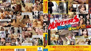 [SNHD-013] Picking Up Girls And Finding Amateurs Hunters Sexy And Huggable Girls! 20 Chubby And Cute Girls - R18