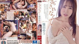 [NACS-008] I Couldn't Wait Yu Shinoda - R18