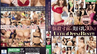 [BAZX-126] Blowing Your Mind With Slim Bodies And Beautiful Big Tits 30 Ladies!! ULTRA OPPAI BEST!!! - R18