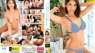 [SUPA-311] We Deceived This Half-Japanese Girl Who Is Aspiring To Become A Celebrity And Fucked Her! Rina - R18