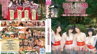 [FSTB-011] Project SEX 4 Big Tits Stepsisters At A Hot Springs Resort Deep In The Mountains Of Redneck Country - An Erotic Cumback Story From The Depths Of Bankruptcy - - R18