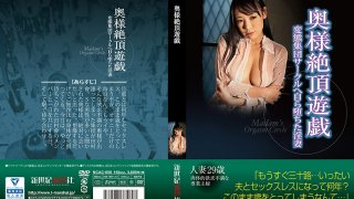 [NCAC-050] Horny Housewife Hot Plays Ann Takase - R18