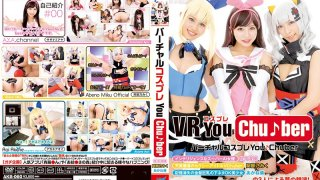 [AKB-060] Virtual Cosplay YouChuber - R18