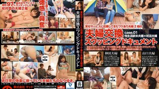 [KRI-065] Meet 2 Couples With Issues Who Applied For This Service In A Swapping Documentary Case.01 This Is What Happens To Married Couples Who Defile Themselves In Unexpected Pleasures - R18