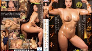 [MUCH-029] A Hard-Bodied Tanned Amazoness Noa Kasuga - R18
