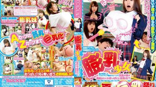 [RCTD-124] The Ultimate Daydream Fantasy Item Advanced Technology Series The Expanding Titty Barely Legal - R18