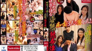 [NASS-882] 3 Sluts Do 1 Guy! The Perverted Mature Women Who Get Off On Ravaging A Man, Part 2 2 - R18