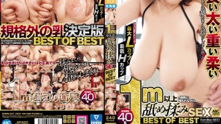 [BOMN-247] Licking And Rubbing While Crushed By Over 1 Meter Of Huge Tits BEST OF BEST - R18