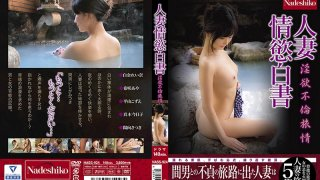 [NASS-924] A Married Woman's Lust Report. Dirty Adulterous Trip - R18