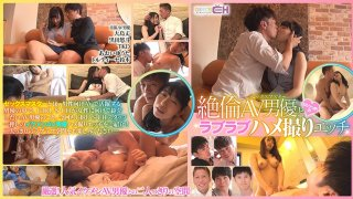 [GRCH-286-3] Continuous Orgasms From Manly And Relentless Fucking. Loving Sex With Yuto Kuroda, The Insatiable Porn Actor (Sex Master) - R18