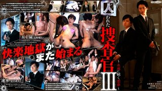 [GRCH-284-1] The Imprisoned Investigator III ~The Never-ending Nightmare~#1 Imprisoned By Angels In White Given A Shameful Handjob In Front Of His Partner - R18
