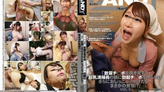 "[DANDY-657] ""A Busty Cleaner Was Secretly Watching My Dick While I Was Pissing So I Pressed My Hard Cock Against Her Face And Pissed On Her... And She Was Turned On!?"" vol. 1 - R18"