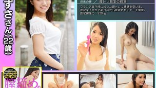 [GEKI-004] Straight Outta France! A Leading Expert In Japanese Pussy training She's A Tight Pussy Genius Who Uses Her Pussy Pressure To Suck Your Semen In Creampie Suction Sex This Real-Life College Girl Is An Intelligent Pussy Trainer Azusa 22 Years Old - R18