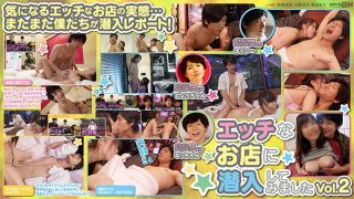 [GRCH-283] I Sneaked Into A Naughty Shop vol. 2 - R18