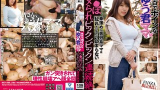 [JMTY-009] Yu's Mom Is Fair-Skinned And Busty. The Luckless, Struggling Mom Can't Be Stopped Once She Gets Going. She Convulses And Orgasms Repeatedly With A Dick Inside Her [FANZA Only Download] - R18
