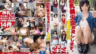 [GNE-225] We'll Rent You A Sure-Thing Big Tits Beautiful Girl 4 Hours 1 - R18