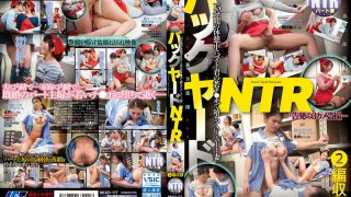 [NKKD-117] Cuckolding In The Back Office. A Married Part-Timer Enjoys A Young Dick During Her 15-Minute Break - R18