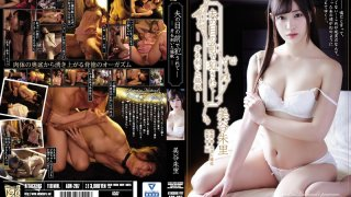 [ADN-207] She Was Fucked In Front Of Her Husband Snarling Sexual Beasts Akari Mitani - R18