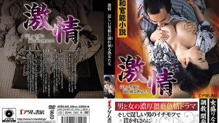 [ADBS-005] Passion. Mature Women Are Driven Crazy By Powerful Cocks - R18
