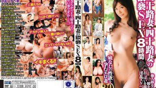 [CADV-708] Wives In Their 30s and 40s 8 Hours Of Filthy Sex - R18