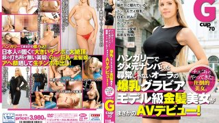 [HUSR-175] We Went Picking Up Girls In Hungary And Went All-Out For An Abnormally Hot Colossal Tits Gravure Model-Like Blonde Beauty And We Unexpectedly Succeeded In Giving Her An Adult Video Debut! - R18