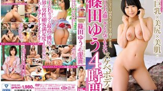 [BDSR-386] [If You Can't Decide, Go With This One!] You Will Cum 3 Minutes After Pressing Play. She Has A Cute Face But Has Such A Dirty Body!! Beautiful Big Tits X Beautiful Ass X Beautiful Skin!! Yu Shinoda - R18