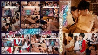[GRCH-299] True, Dripping Wet Stories - Orgasmic Sex With A Handsome Man Who Is Exactly Her Type - - R18