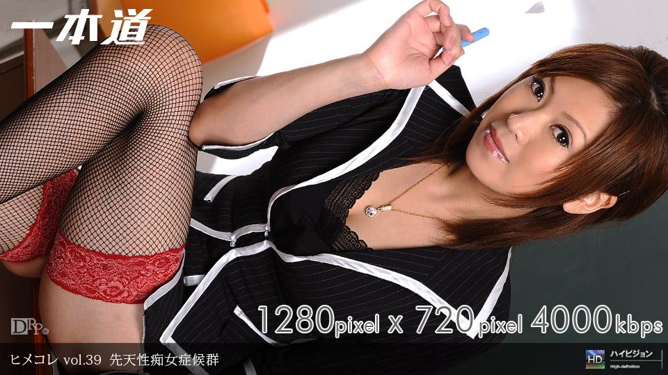 [032009-552] Jun Kusanagi - 1Pondo