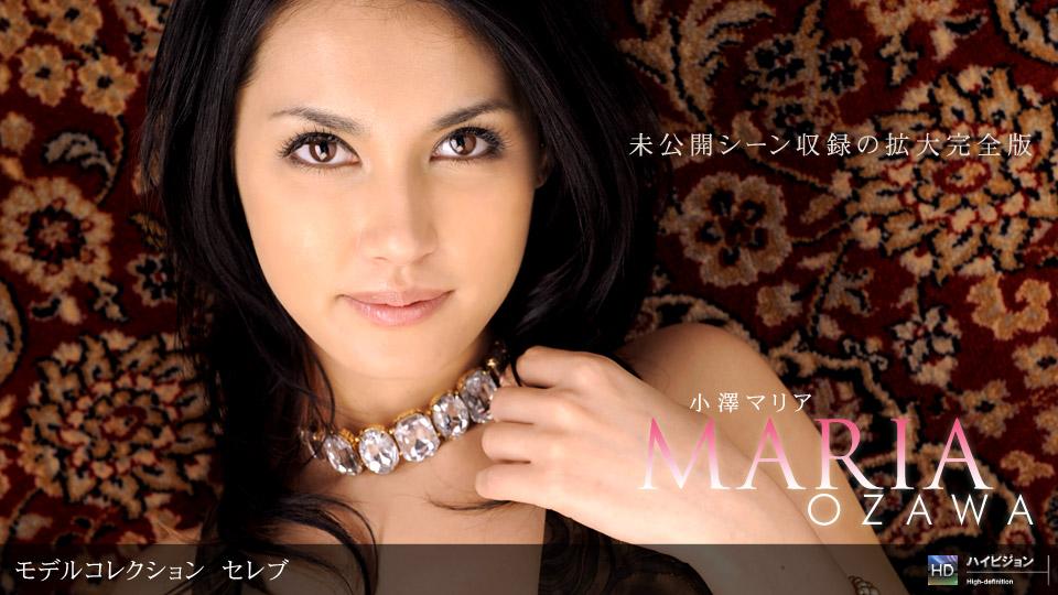 [063009-618] Maria Ozawa - 1Pondo