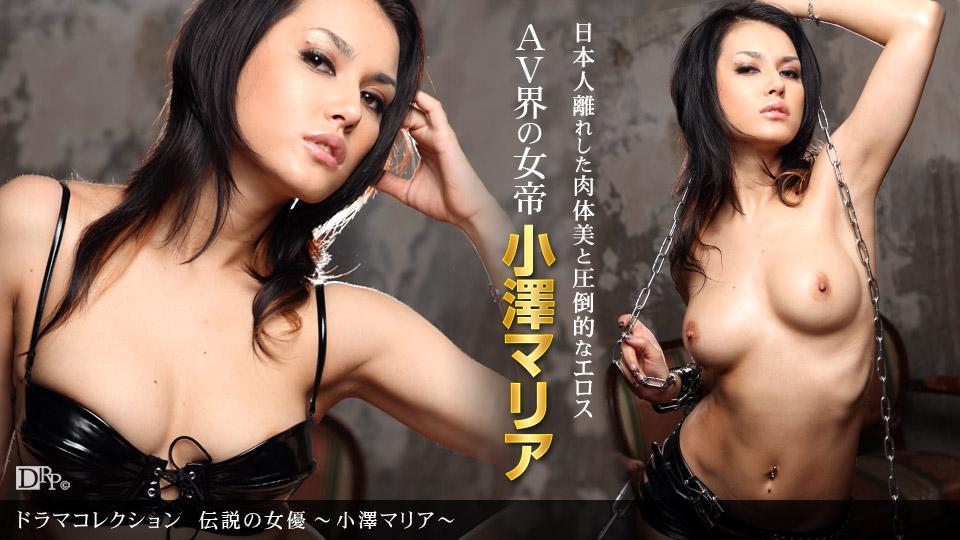 [050310-826] Maria Ozawa - 1Pondo