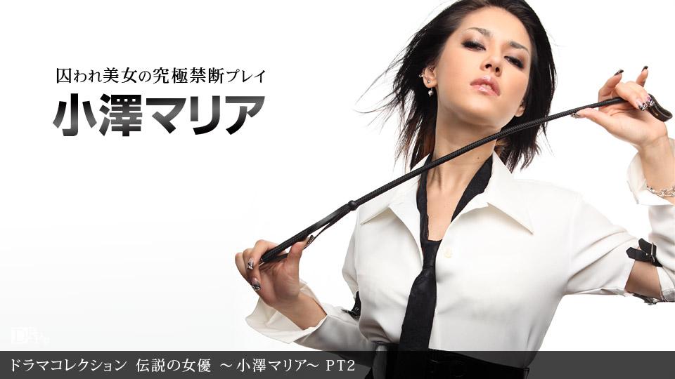 [053110-846] Maria Ozawa - 1Pondo