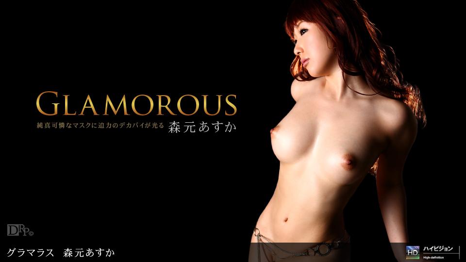 [120410-980] Asuka Morimoto - 1Pondo