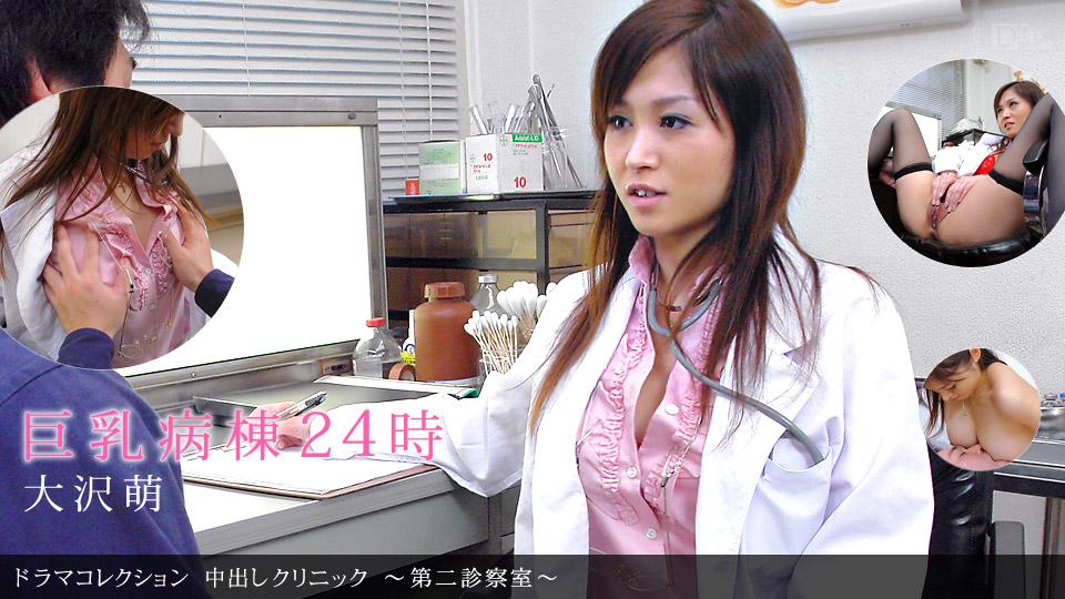[041211-069] Moe Osawa - 1Pondo