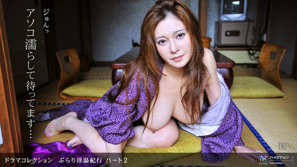 [083011-165] Yuuki Tsukamoto - 1Pondo