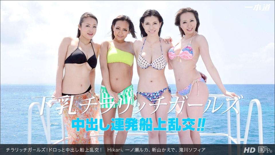 [091413-662] HIKARI, Ruka Ichinose, Kaede Niiyama, Sofia Takigawa - 1Pondo