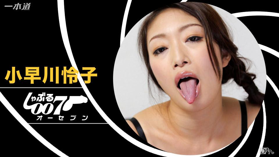 [020416-238] Reiko Kobayakawa - 1Pondo