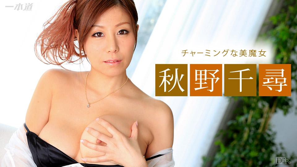 [012616-233] Chihiro Akino - 1Pondo