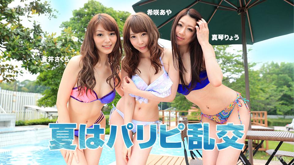 [080416-353] Sakura Aoi, Aya Kisaki, Ryo Makoto - 1Pondo