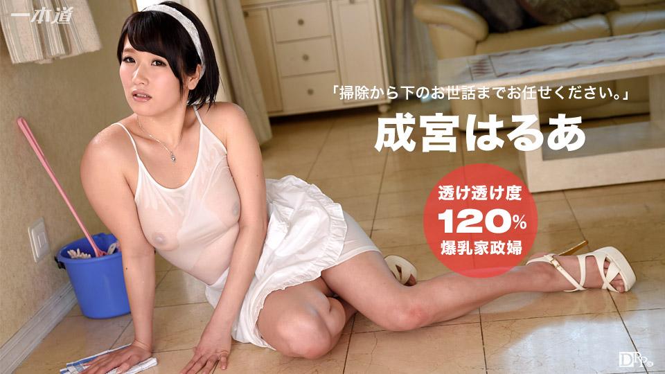 [102516-412] Haruna Narimiya - 1Pondo
