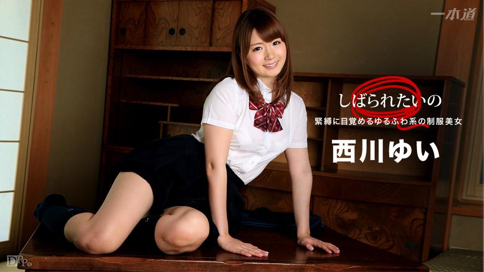 [122316-450] Yui Nishikawa - 1Pondo