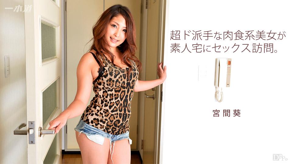 [061517-540] Aoi Miyama - 1Pondo