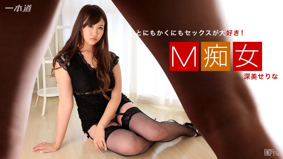 [071517-553] Serina Fukami - 1Pondo