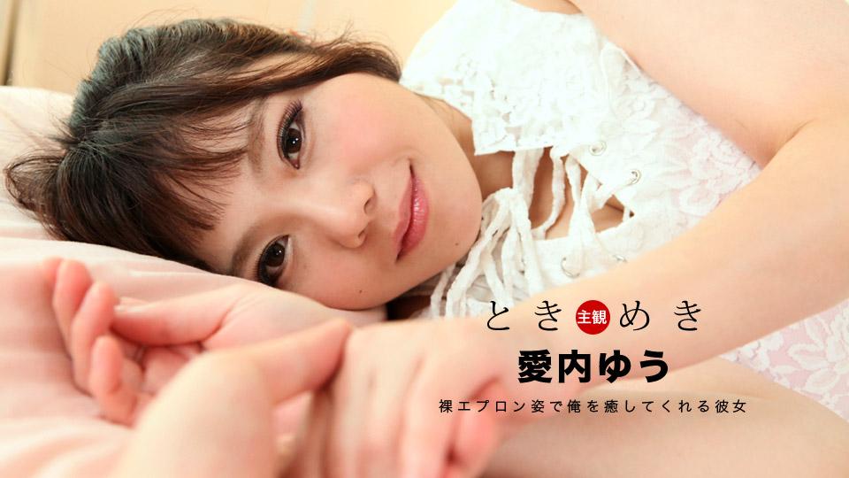 [031018-656] Yuu Aiuchi - 1Pondo