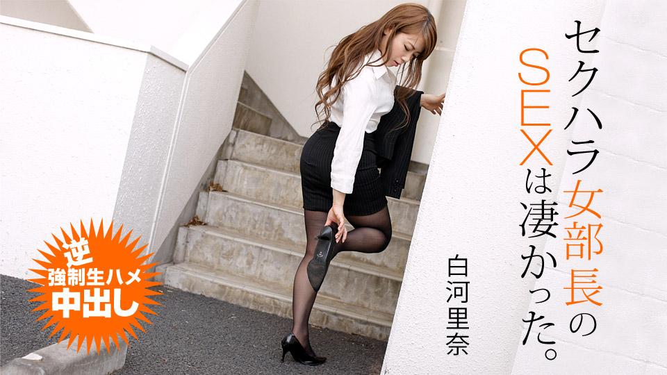 [031219-821] Rina Shirakawa - 1Pondo