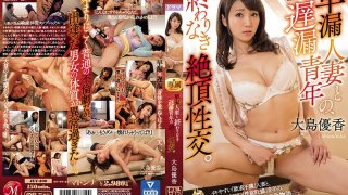 [JUY-830] A Married Woman Who's Quick To Climax And A Young Man Who's Slow To Climax Have Endless, Orgasmic Sex. Yuka Oshima - R18