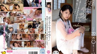 [PIYO-027] 'Please Stop...' My Stepdaughter Is Totally My Type So I've Been Molesting Her. - R18