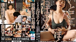 [HOKS-026] My Cousin, My Aunt And Me. A Passive Man's Sexual Desire Explodes - R18