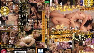 [JUSD-829] 'I'm An Old Woman...' She Hesitates But The Beautiful Mature Woman Is Addicted To The Wild Sex With A Young Man Who Is Young Enough To Be He Son. 8 Hours - R18